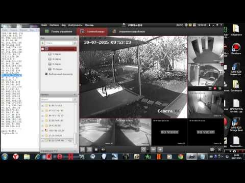 Как найти и взломать камеры видеонаблюдения?
