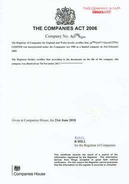 В каких случаях британские компании с ограниченной ответственностью не проводят аудит?