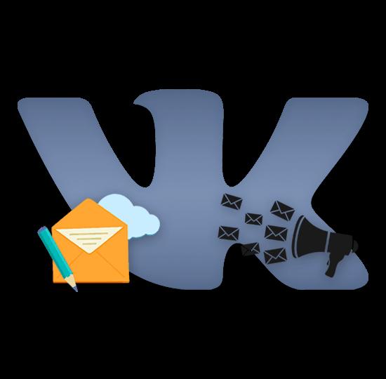 Как сделать рассылку во«ВКонтакте»