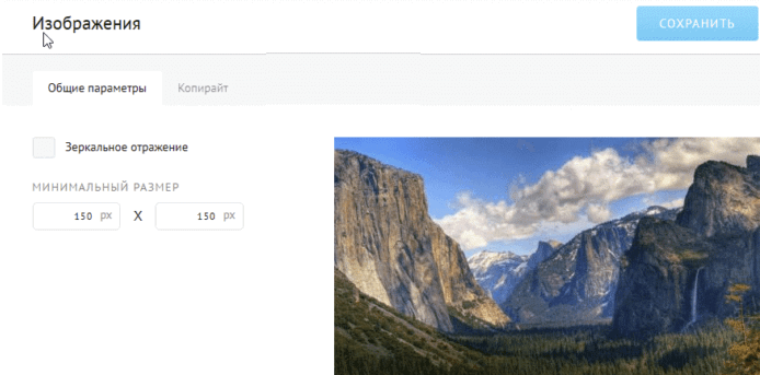 Как сделать копию Landing Page