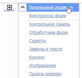 Как сделать точную копию Landing Page