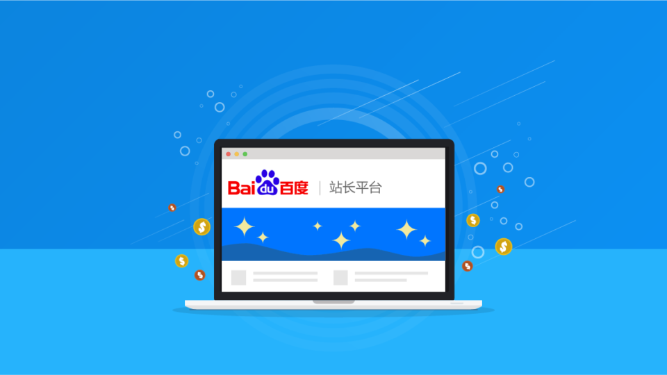 The Secrets of Baidu's Chinese-Only Tool Finally Unlocked