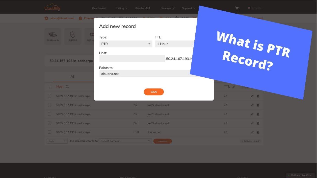 Что Такое PTR Запись и Как добавить PTR-запись 2020